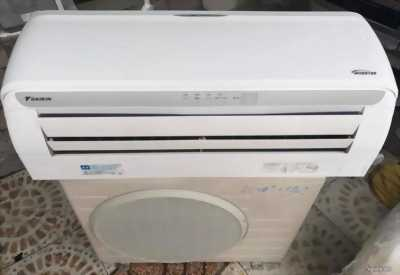 Máy lạnh nội địa Nhật DAIKIN 1HP 1.5HP (Tai nghé) full chức năng Đời tầm 2010