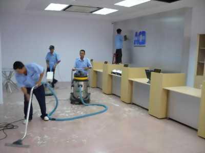 Giám sát vệ sinh