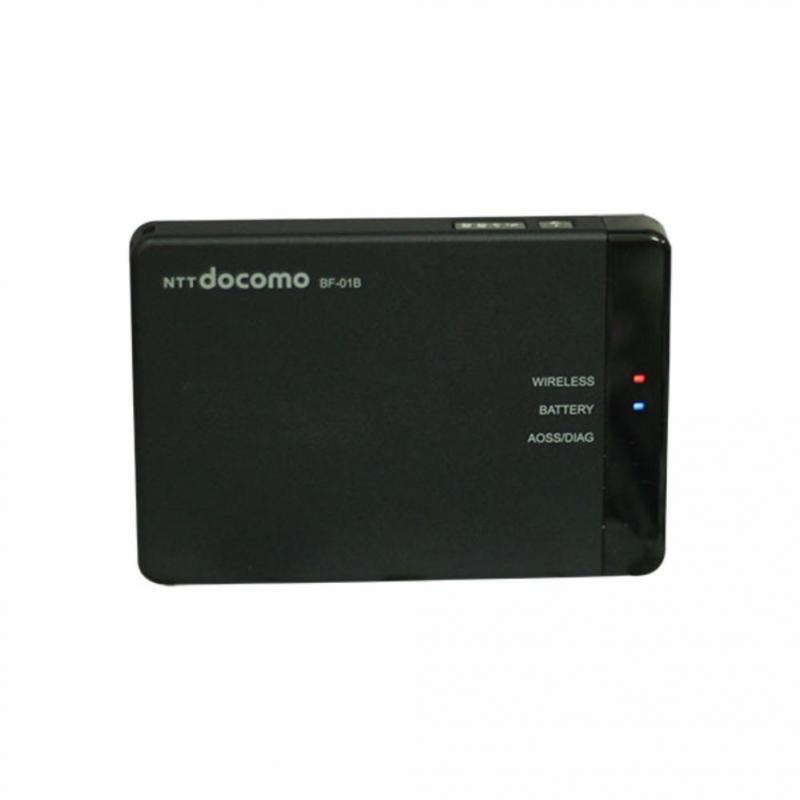 Phát wifi 3G Docomo