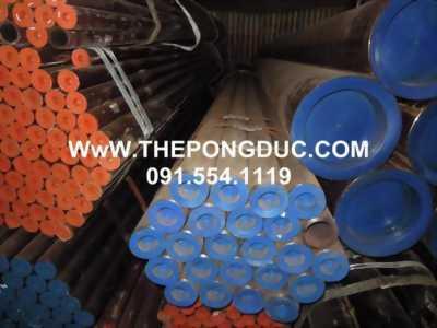 Bán thép ống đúc phi 76 dày 4mm,5mm,6mm,7mm,8mm,9mm,10mm
