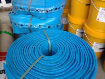 Bán băng cản nước PVC,khớp nối nhựa PVC các loại