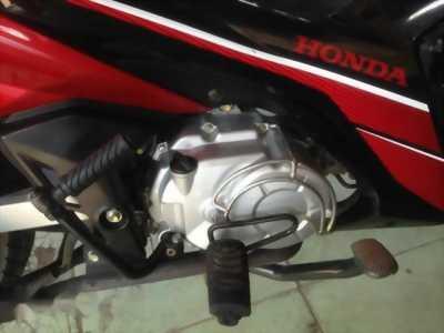 Bán Honda RSX