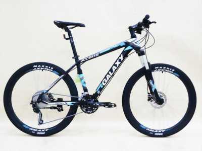 Xe đạp địa hình Galaxy được tặng