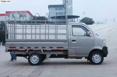 Xe tải DONGBEN 870kg mới giá Rẻ Nhất thị trường miền Nam