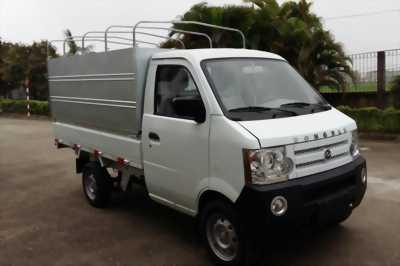 Xe tải dongben 870kg 30 triệu nhận xe