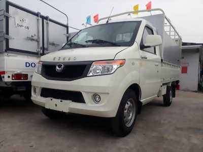 Xe tải nhẹ KenBo tải trọng 990kg ở Bình Dương