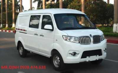 Bán xe tải Dongben DBx30 v2 chỗ 950kg