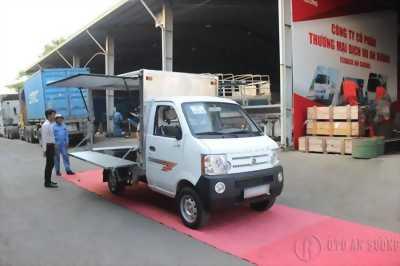Xe tải Dongben 770Kg thùng cánh dơi hỗ trợ vay 90%