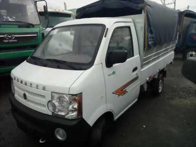 Xe tải DONGBEN 870KG thùng dài 2m4