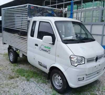 Bán xe xe tải nhỏ 760kg / Bán xe 800kg  trả góp