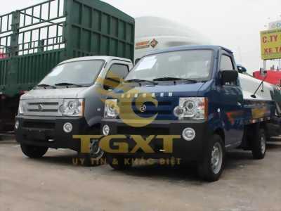 Xe tải dongben 900kg hỗ trợ trả góp lên đến 90%