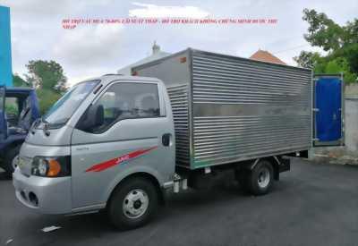 Bán xe tải JAC 1,25 tấn thùng 3m2 máy ISUZU,hỗ trợ vay ngân hàng tối đa