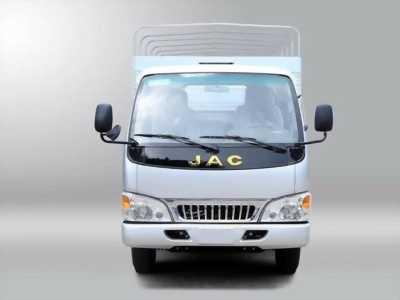 Tổng đại lý bán Xe Tải Jac 4,95 Tấn % Jac 4T95 % Jac 4 tấn