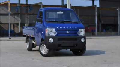 Xe tải Dongben. Giá bán xe tải nhỏ, nhẹ 650kg 700kg