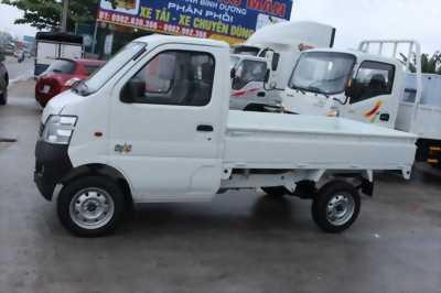 Xe tải veam 850kg thùng lững giá tốt và hỗ trợ trả góp