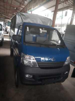 Bán trả góp xe tải nhỏ Veam Star 750kg