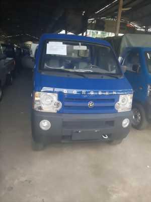 Công ty chuyên bán xe tải nhỏ Dongben 900kg