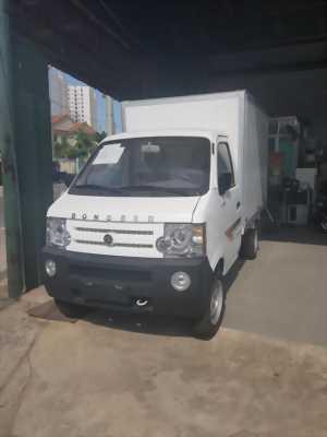 Thanh lý xe tải Dongben thùng bảo ôn 850kg, Bình Dương