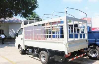 Xe tải jac X150 1500kg chỉ với 80tr giao xe ngay