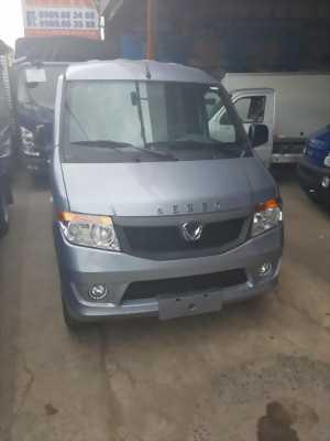 Xe tải van Kenbo 950kg đời 2018, Bình Dương
