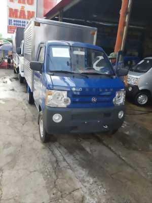 Công ty chuyên phân phối xe tải Dongben 870kg