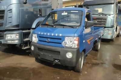 Xe tải Dongben 870kg trả góp 90% giao xe ngay bao thủ tục