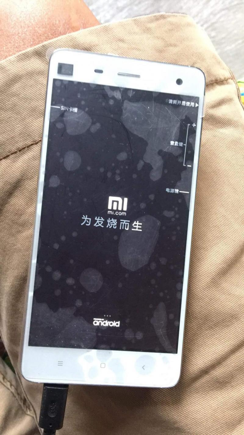 Cần bán Xiaomi MI 4 trắng ở Đà Nẵng