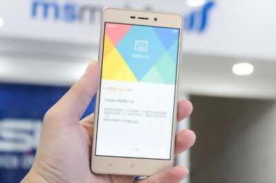 Xiaomi Note 4 (Full hộp/BH TGDĐ) Hỗ trợ trả góp