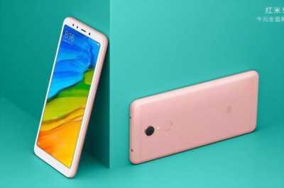 Cần bán điện thoại xiaomi redmi 5 plus tại Đồng Nai.